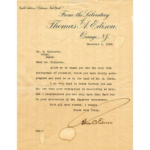 発明王エジソンも感嘆。「真珠を発明されたことは、世界の驚異です」