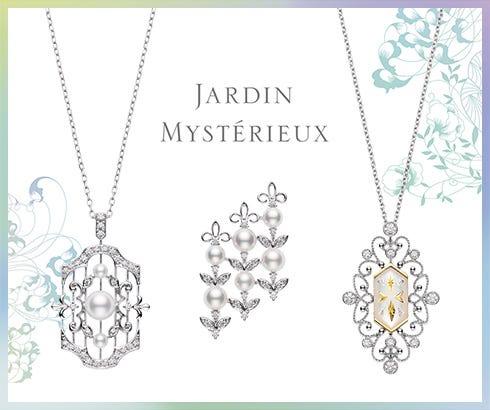 Jardin Mystérieux